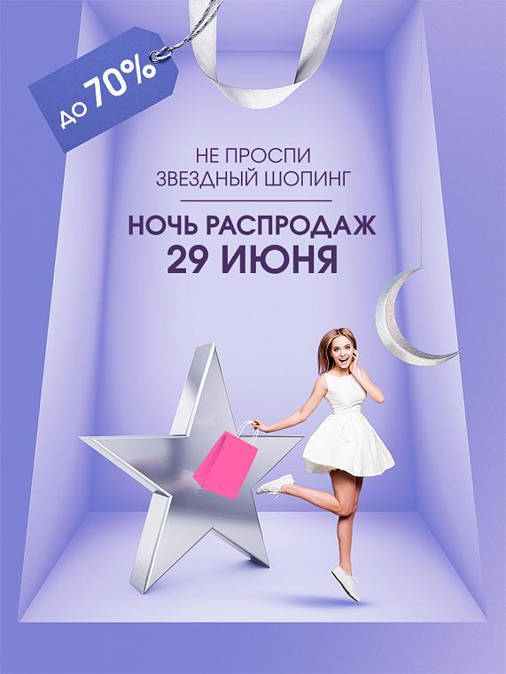 556beacd ТРЦ «Галерея Новосибирск»   Торгово-развлекательный центр